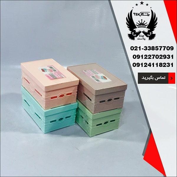 فروش عمده جعبه جادویی آریسام - تصویر اصلی