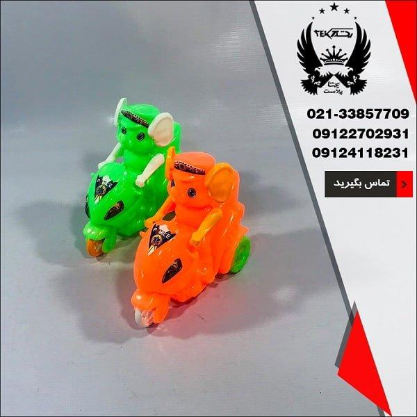 فروش عمده اسباب بازی موتور فیلی خرم - تصویر اصلی یکتا