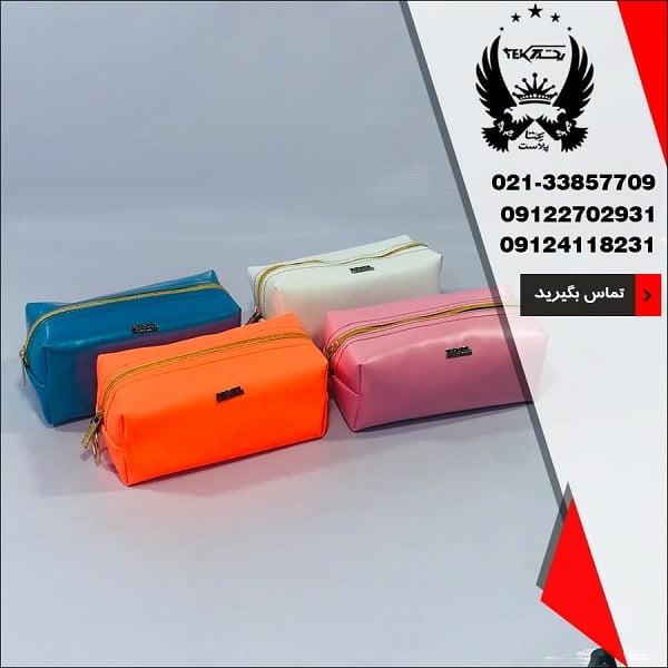 فروش عمده کیف لوازم آرایشی - تصویر اصلی یکتا