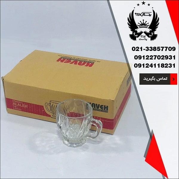 فروش عمده بلور فنجان کاوه مدل آلاله - تصویر اصلی یکتا