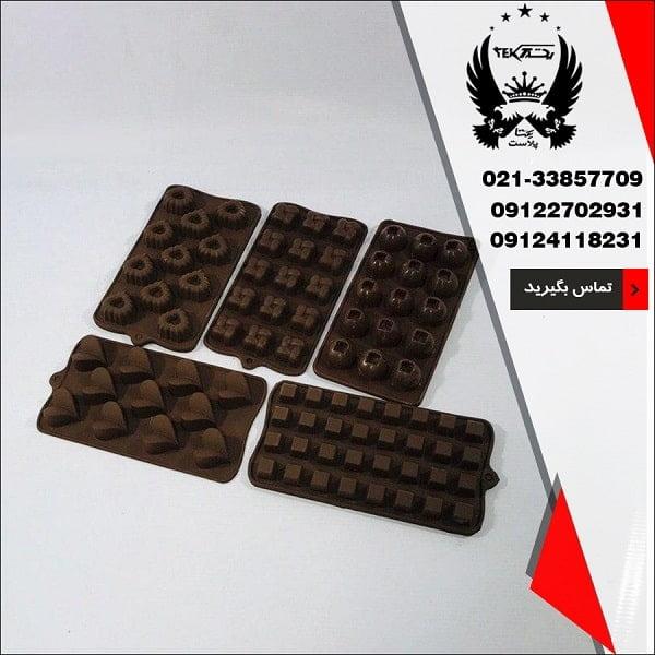 فروش عمده قالب شکلات سیلیکونی - تصویر اصلی یکتا