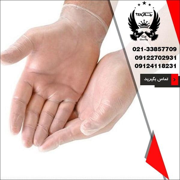 فروش دستکش وینیل یکبار مصرف در پخش یکتا