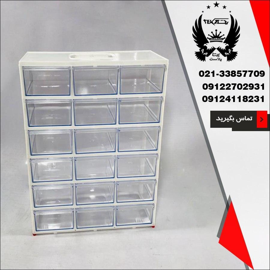 فروش فایل 18 کشویی الوند یا جعبه نگه دارنده قطعات