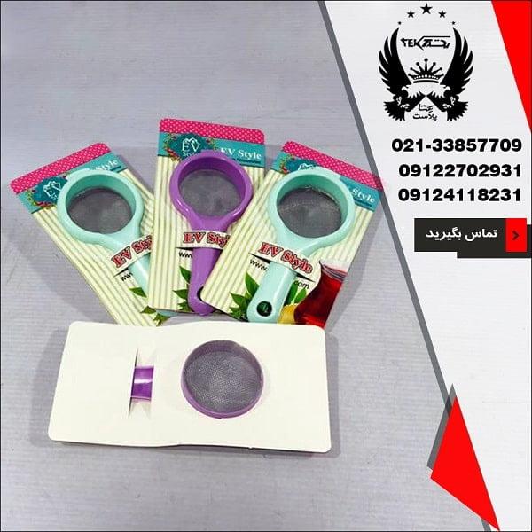 فروش صافی چای Ev Style - پخش پلاستیک یکتا