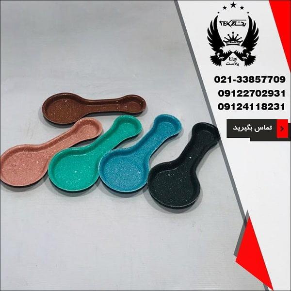 فروش زیر قاشقی ملامین چاپی طرح سنگ