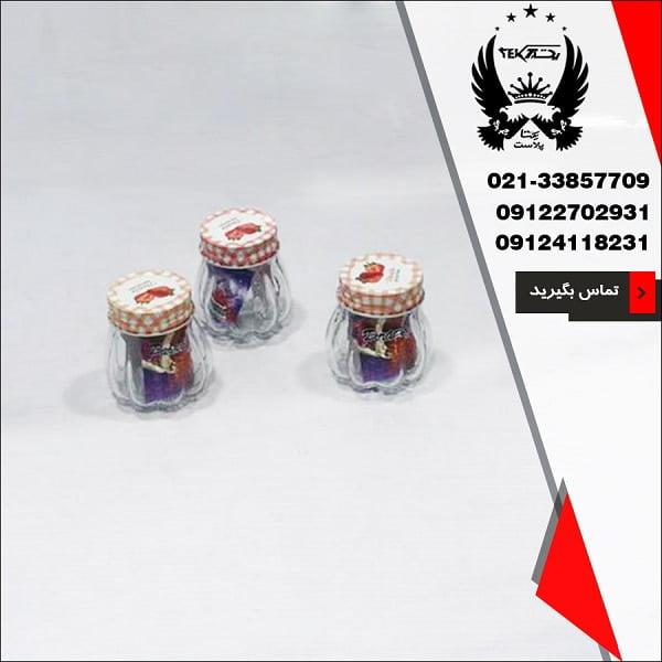 فروش شیشه زعفران وینتج - پخش پلاستیک یکتا