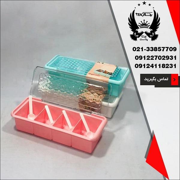 فروش ارگانایزر درب دار کاجین طرح الماس - پخش پلاستیک یکتا