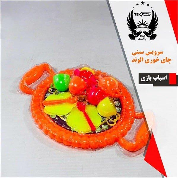 انتخاب رنگ های شاد و زیبا در اسباب بازی دخترانه
