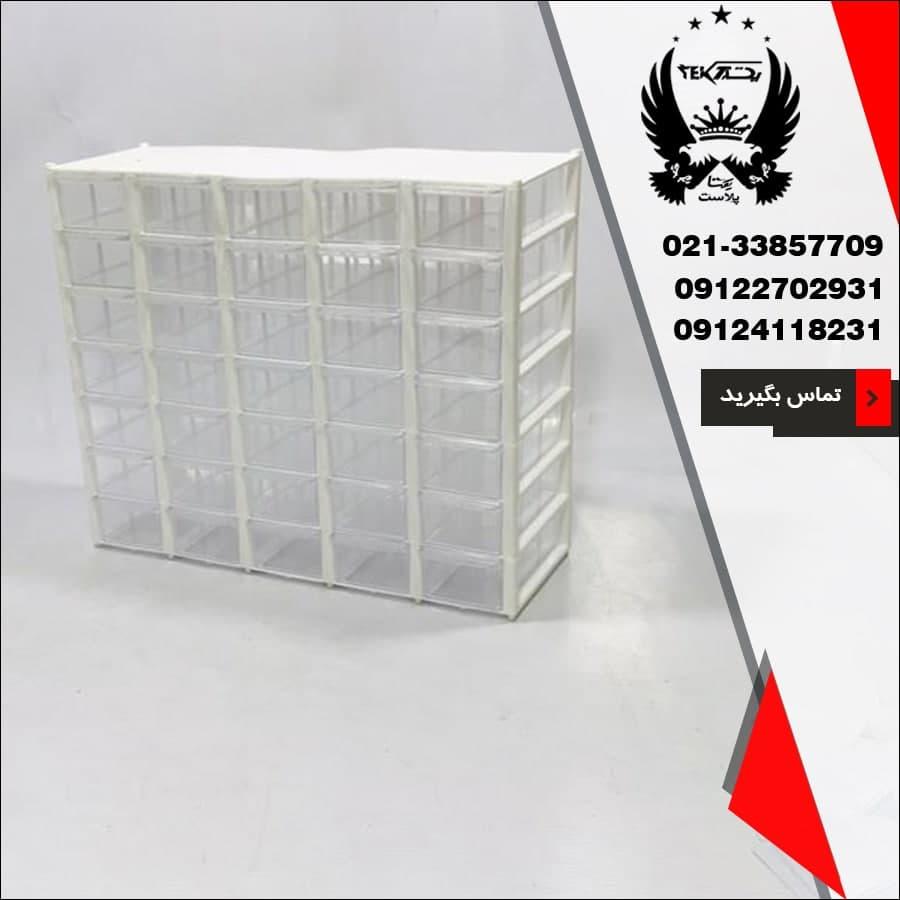 پخش عمده فایل ۳۵ کشویی الوند در یکتا پلاست