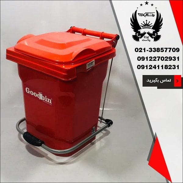 فروش مخزن زباله ۲۰ لیتری شیخی در یکتا پلاست