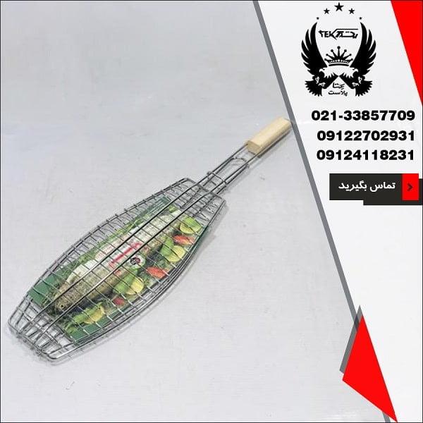 پخش عمده توری کباب ماهی آسیا