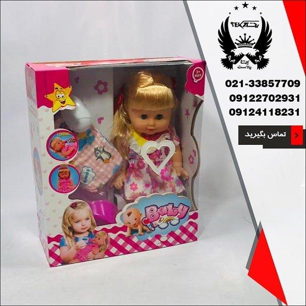 پخش عمده انواع عروسک بیبی دخترانه