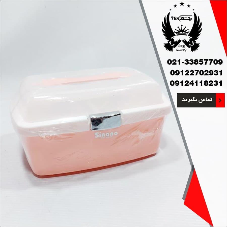 پخش عمده جعبه خیاطی رادین سینانو