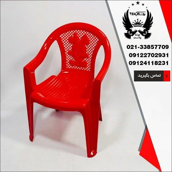 پخش عمده صندلی کودک طرح میکی موس سایز کوچک